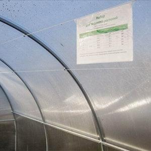 Набор подвязок в теплицу из поликарбоната
