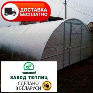 Теплица из поликарбоната МЗТ-3,5 40Ц-0,67 ширина 3,5 м, труба 40х20, шаг 67 см