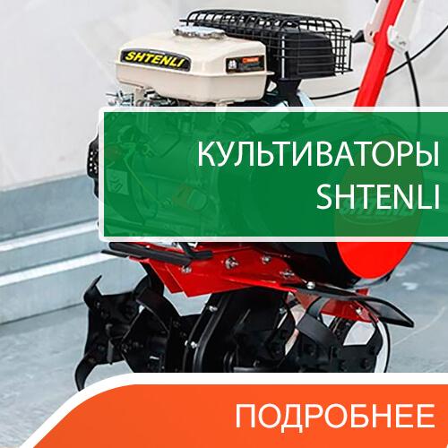 Бензиновые культиваторы для дачи по низким ценам