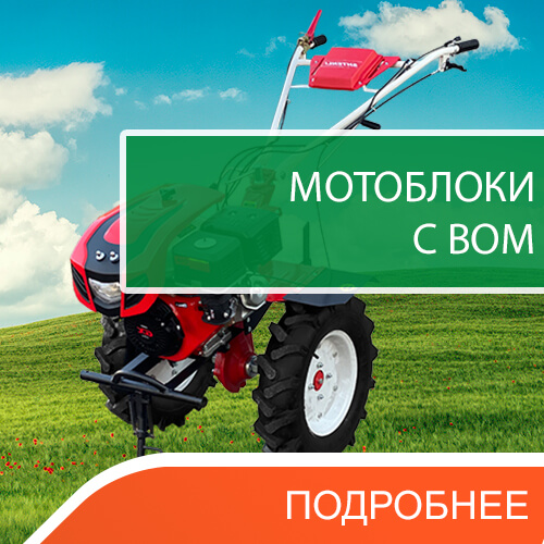 Мотоблоки Shtenli с ВОМ