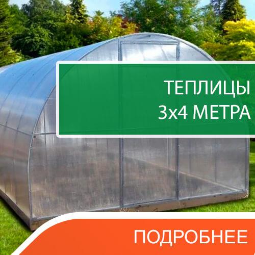 Теплицы из поликарбоната 2х10 метров