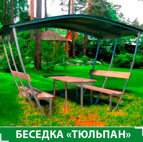 Садовая беседка Тюльпан для дачи из поликарбоната