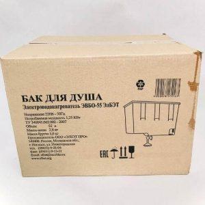 Бак для воды в упаковке