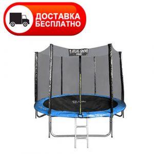 Батут Atlas Sport PRO 312 см (10ft) с внешней сеткой, лестницей, усиленной опорой