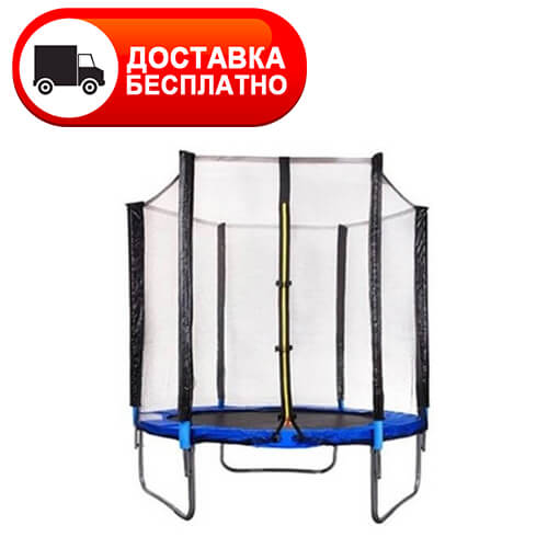 Батут детский Atlas Sport 140 см (4.5ft)