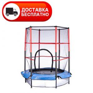 Батут для детей Atlas Sport 140 см (4.5ft) на эластичных ремнях