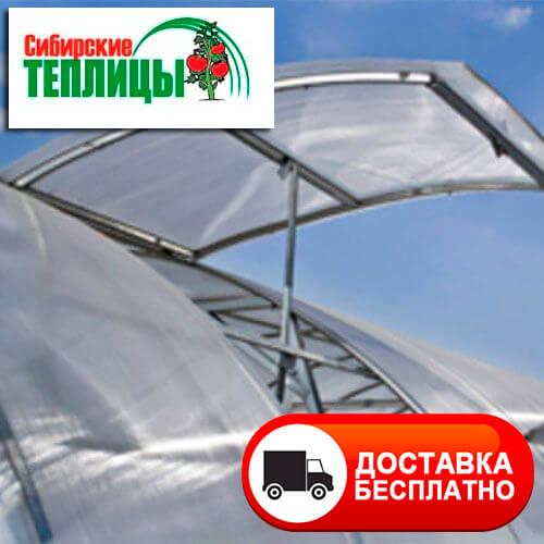 Сибирская автоинтеллект фото форточки с автоматическим проветриванием