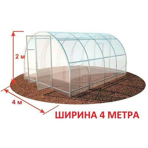 Теплица Сибирская Агровеликан ширина 4 м высота 2,05 метра